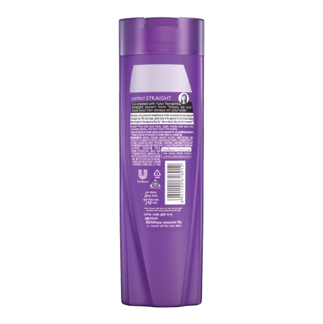 A bottle of  Sunsilk Perfect Straight Shampoo 180ml back of pack image